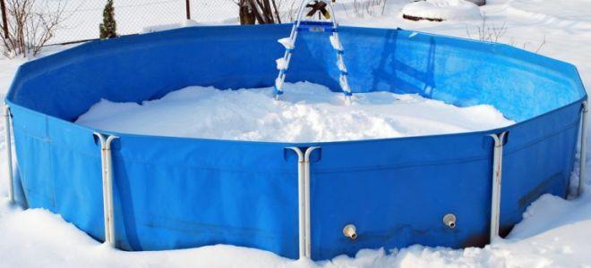 Как подготовить наземный бассейн к зиме